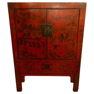 19th Century Chinese Export Two-Door Commode or Cabinet For Sale