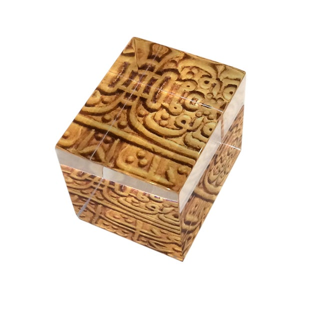 DWM   MALOOS Rectangular Lucite Paperweight For Sale In San Francisco - Image 6 of 6