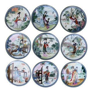 """Beauties of the Red Mansion"" Imperial Jingdezhen Porcelain Plates - Set of 9"