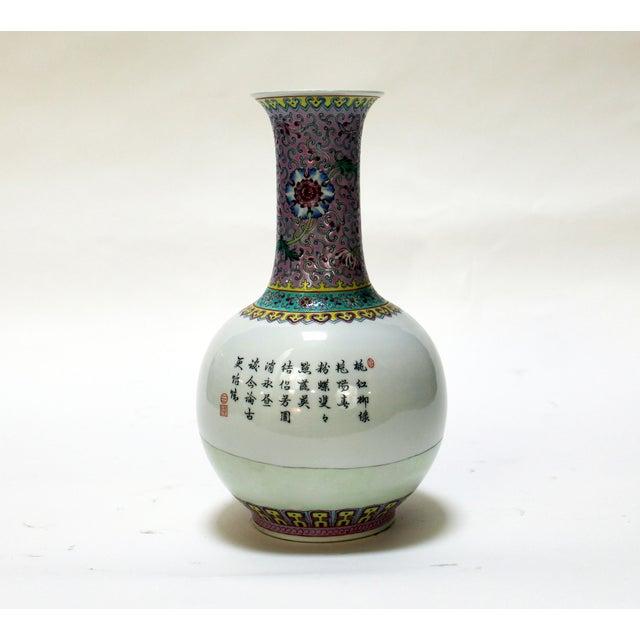 Chinese Bottle Shaped Porcelain Vase - Image 3 of 8
