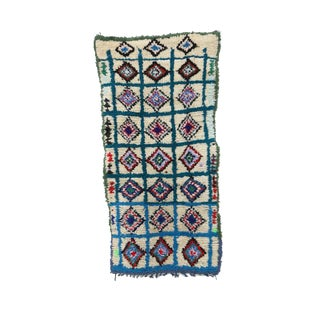1980s Vintage Azilal Moroccan Rug - 2′6″ × 4′11″ For Sale