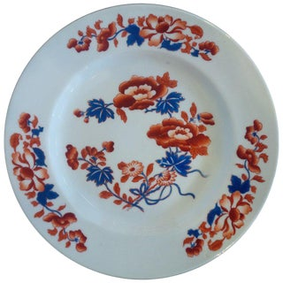 Chamberlain's Worcester Regents China Dinner Plate For Sale