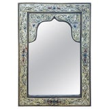 Image of Moroccan Rectangular White Mirror For Sale