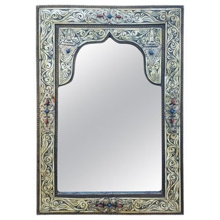 Moroccan Rectangular White Mirror For Sale