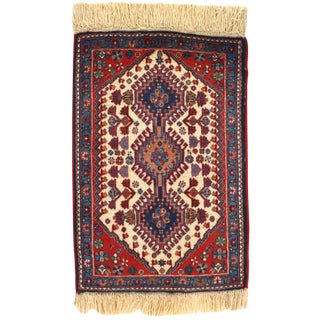 "Hand-Knotted Persian Tribal Rug - 1'10"" X 2'11"" For Sale"