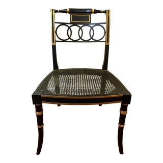Alston Governor Chair by Baker Furniture