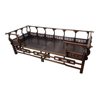 Chinese Carved Rosewood Ming Style Opium Day Bed