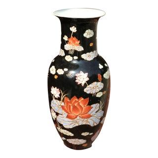 Chinese Black Porcelain Vase With Lotus Design For Sale
