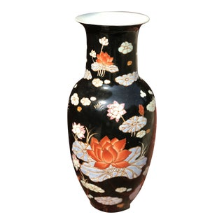 Tall Chinese Black Porcelain Vase With Lotus Design For Sale