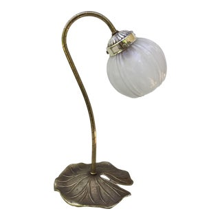 Vintage Lily Pad Lamp With Frosted Melon Shade For Sale
