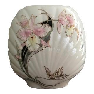 Fine China Japan White Elegance Flat Shell Vase
