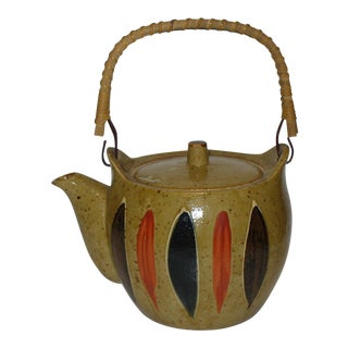 1960s Mid Century Modern Japanese Stoneware Teapot For Sale