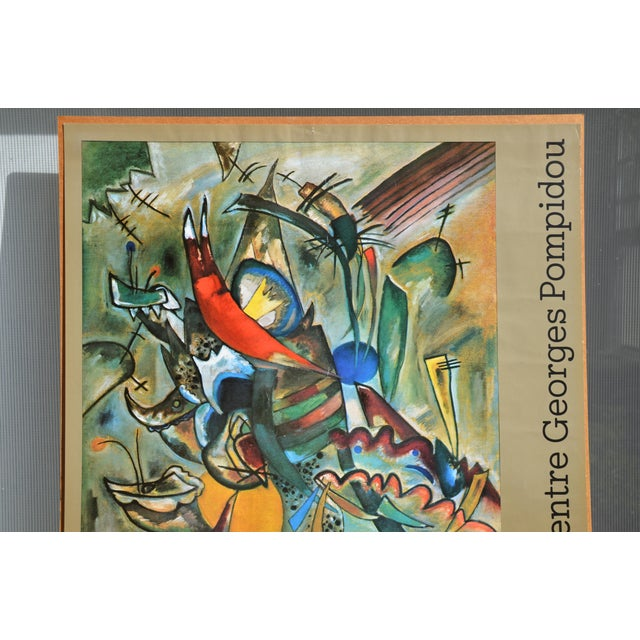 1979 Kandinsky at Centre Pompidou Poster - Image 6 of 9