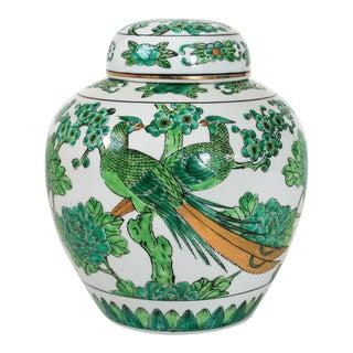 Imari Lidded Ginger Jar For Sale