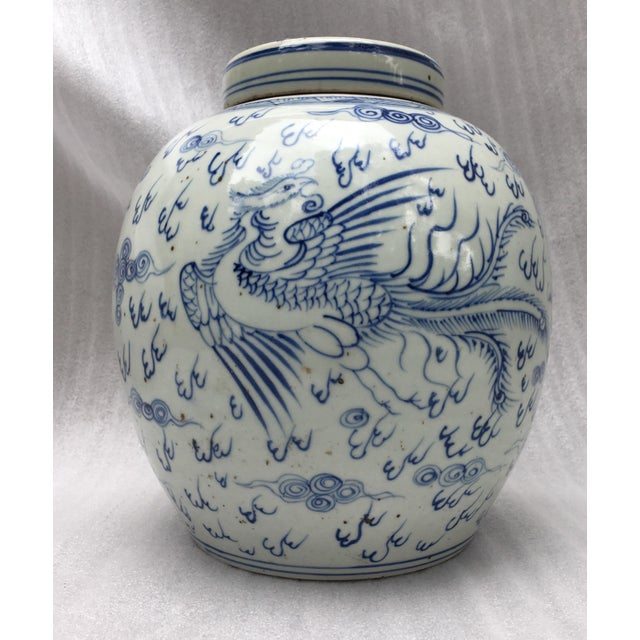 Chinese Blue & White Ginger Jar - Image 4 of 11