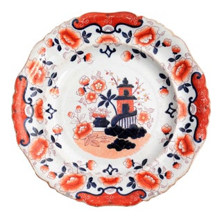 Helter Skelter Ironstone Plate For Sale