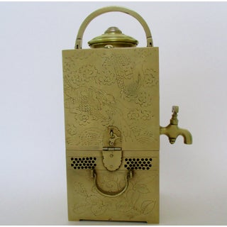 Vintage Chinese Samovar Preview