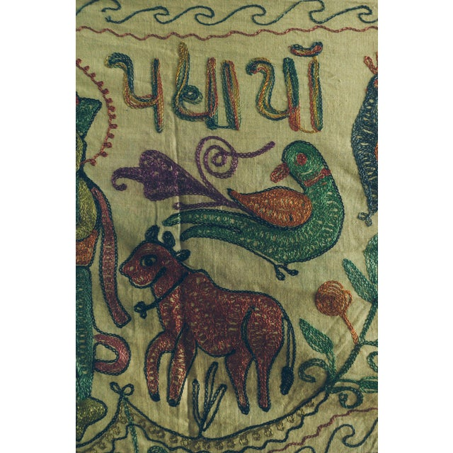 Fabric Vintage Green Handmade Indian Toran Door Valance For Sale - Image 7 of 10
