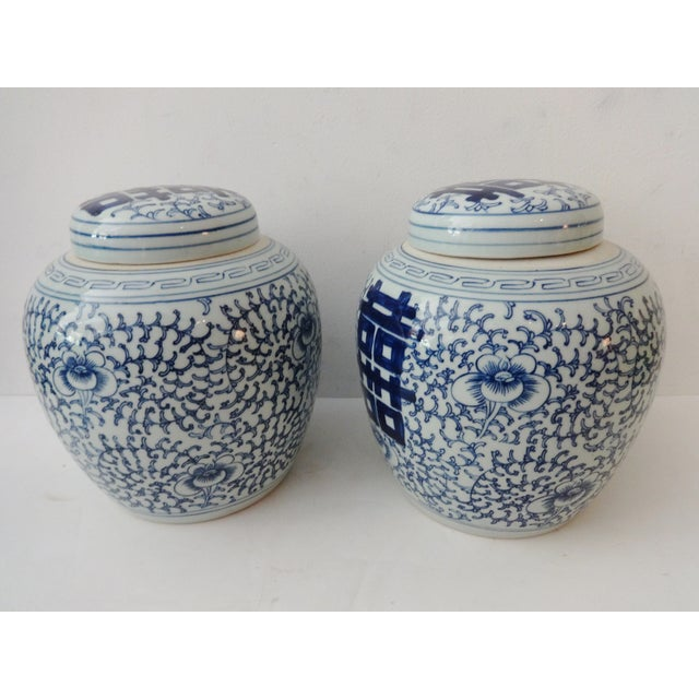 Double-Happiness Ginger Jars - A Pair For Sale - Image 4 of 5