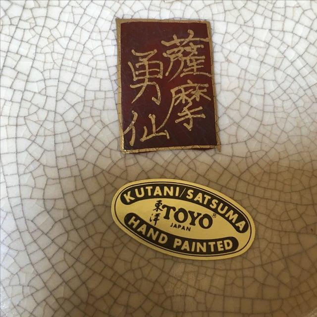 Hand Painted Japanese Imari Vase - Image 9 of 11