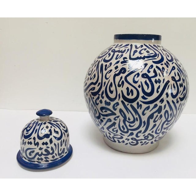 Mid 20th Century Moroccan Ceramic Lidded Urn With Arabic Calligraphy Lettrism Blue Writing, Fez For Sale - Image 5 of 13