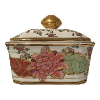 Vintage Chinese Export Style Tobacco Leaf Tureen With Lid For Sale