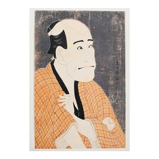 1980s Japanese Print, Kabuki Actor N11 by Tōshūsai Sharaku For Sale