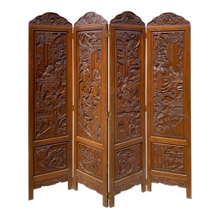 Mid-Century Handcarved Teak Camphor Wood Privacy Screen For Sale