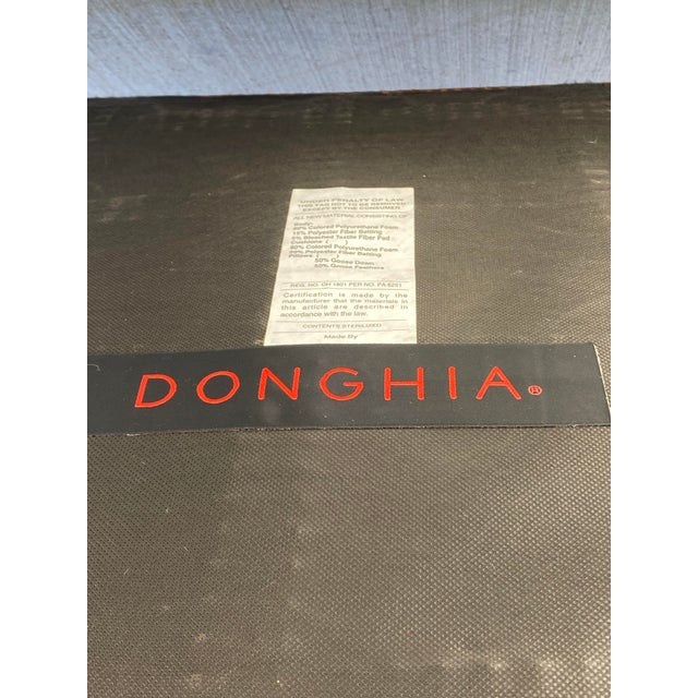 2010s Donghia Leather Woven Ottoman For Sale - Image 5 of 11