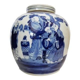 LG Blue and White Porcelain Ginger Jar