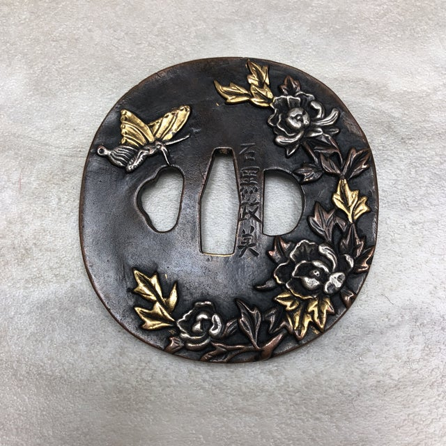 Vintage Japanese Tsuba's - Set of 6 For Sale - Image 9 of 12