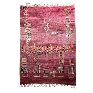 Pomegranate Tangier Moroccan Rug - 8′ × 10′ For Sale