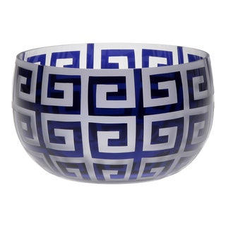 Greek Key Small Round Bowl, Ink For Sale
