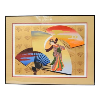 "Vintage ""A Lady in a Fan"" Signed and Numbered Serigraph Print For Sale"