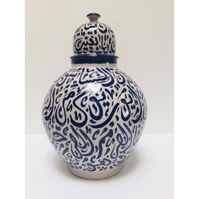 White Moroccan Ceramic Lidded Urn With Arabic Calligraphy Lettrism Blue Writing, Fez For Sale - Image 8 of 13