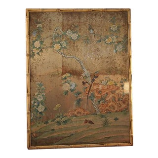 Mid 20th Century Chinoiserie Style Gouache Painting Framed For Sale
