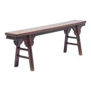 19th Century Provincial Chinese Bench For Sale