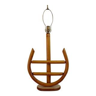Vintage Rattan Horseshoe Lamp