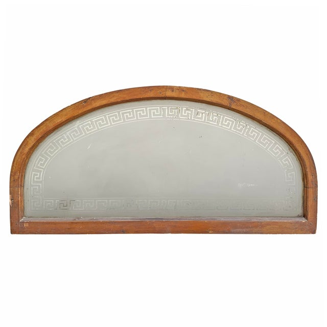 Brown 19th Century American Arch Top Greek Key Transom Window For Sale - Image 8 of 8