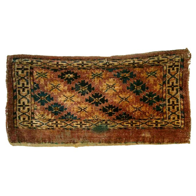 Antique Turkoman Yomud Pile Rug - 1′5″ × 2′8″ - Image 1 of 2