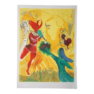 "Vintage Original Mid Century Ltd. Ed. Lithograph ""La Danse""-Marc Chagall-For Derriere Le Miroir-Folio Size For Sale"