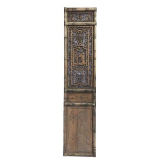 """Old Chinese Hand Carved Wood Panel /Door 86"""" H Preview"""