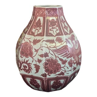 Chinoiserie Yuan Dynasty Style Porcelain Lamp Base . For Sale
