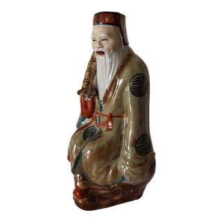 Antique Chinese Qing Immortal Scholar Famille Rose Porcelain Figure For Sale