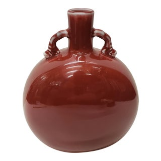 Vintage Circa 1970 Chinese Style Ox Blood Porcelain Moon Flask Vase Made for Gump's in Japan For Sale
