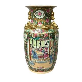 Chinese Rose Madeline Vase For Sale