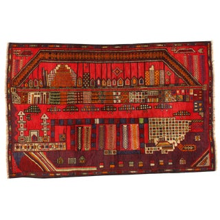 """Pasargad Ny Afghan Baluch Rug - 2'11"""" X 4'7"""" For Sale"""