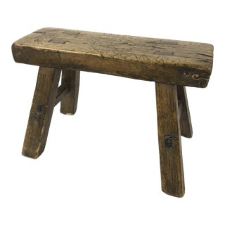 Early 20th Century Antique Primitive Wood Stool For Sale