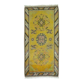 Yellow Antique Khotan Rug, 2'1'' X 4' For Sale