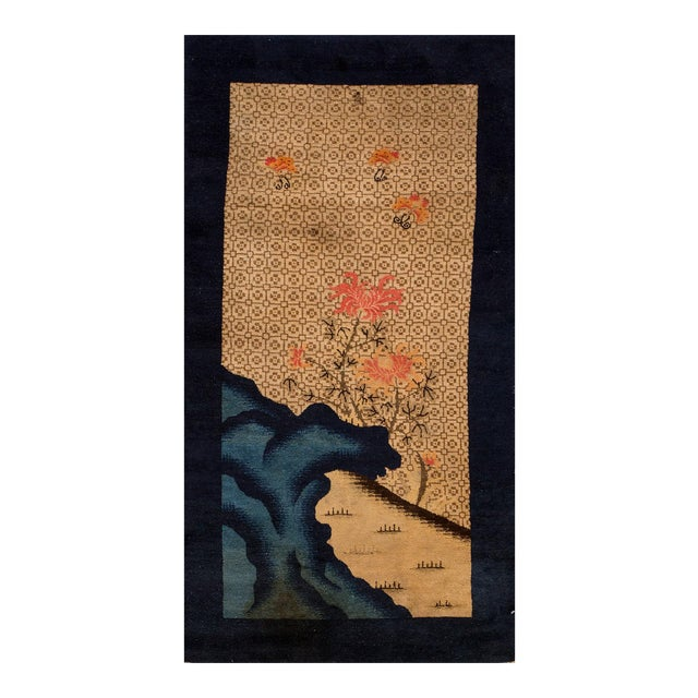 """Apadana - Antique Distressed Pictorial Chinese Peking Rug, 2'6"""" x 4'10"""" For Sale"""